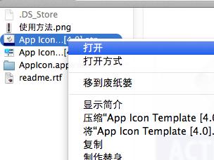 06-ios-fast-icon-06