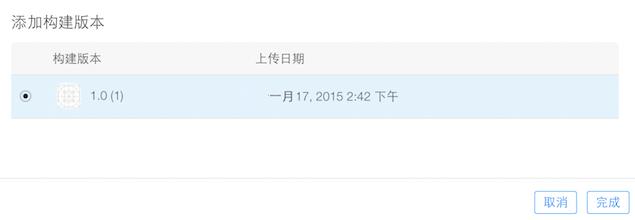 07-iOS-iTunesConnection-16