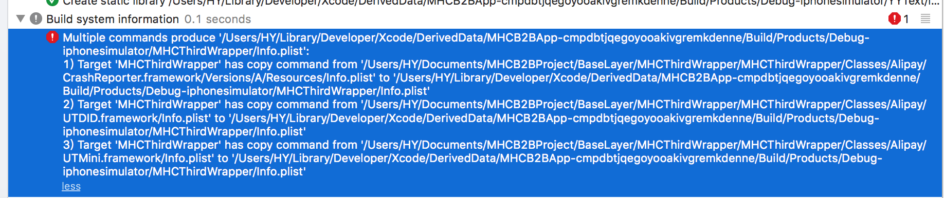 Xcode10_ios12_01