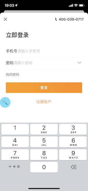 Xcode11_003